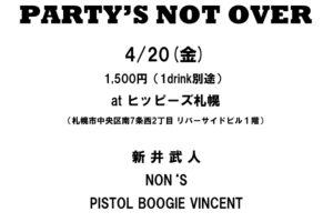 4/20 atヒッピーズ